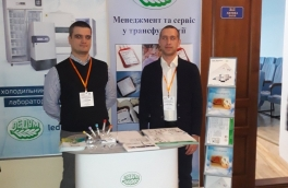 VI Scientific and Practical Conference, Kiev