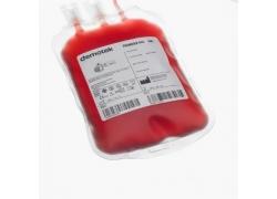 Контейнеры для крови Контейнер для компонентов крови DEMOTEK пустой 300 мл
