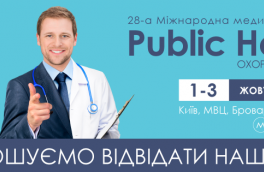 Participation in the international medical exhibition