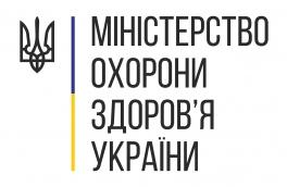 Жовтень 2015. Участь у державному тендері МОЗ