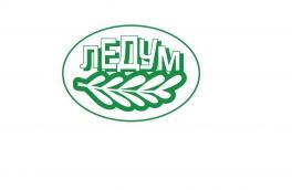 ТОВ «Ледум» отримало сертифікат на систему управління якістю відповідно до вимог стандарту ДСТУ ISO 13485:2005