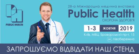 Участие в Международной медицинской выставке