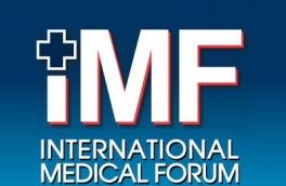 VI Міжнародний медичний форум, IV Міжнародний медичний конгрес, м. Київ