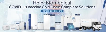 Повне рішення холодового ланцюга від Haier для забезпечення зберігання вакцин проти COVID-19