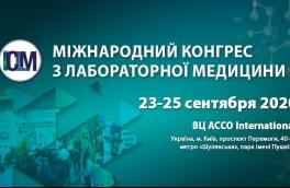 International Congress of Laboratory Medicine 2020